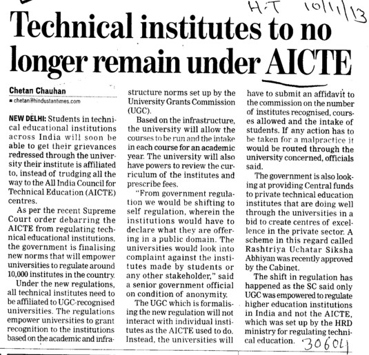 Technical Institute to no longer remain under AICTE (All India Council for Technical Education (AICTE))