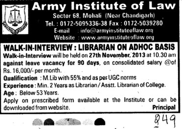 Librarian on adhoc basis (Army Institute of Law)