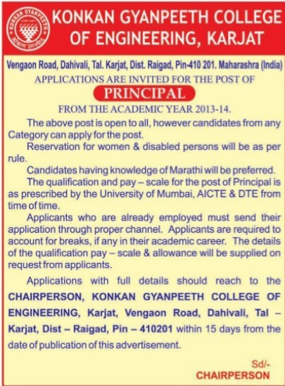 Principal on regular bsis (Konkan Gyanpeeth College of Engineering)