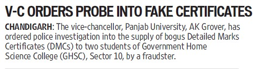 VC orders probe into fake certificates (Government Home Science College)