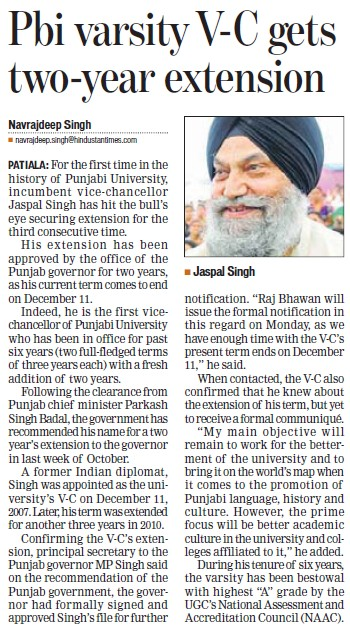VC Jaspal Singh gets two year extension (Punjabi University)