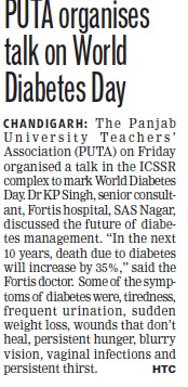 PUTA organises talk on World Diabetes day (Panjab University Teachers Association (PUTA))