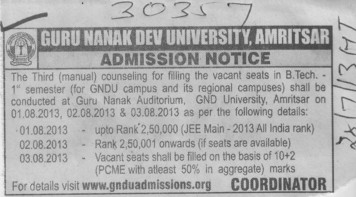 B Tech course (Guru Nanak Dev University (GNDU))