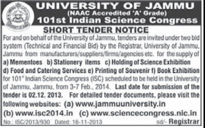 Supply of Mementoes and Catering services (Jammu University)