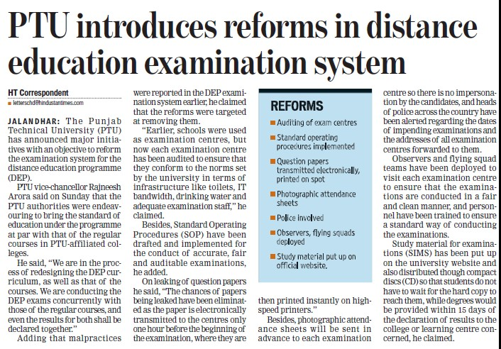 PTU introduces reforms in distance education examination system (Punjab Technical University PTU)