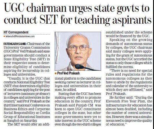 UGC Chairman urges state govts to condyct SET for teaching aspirants (University Grants Commission (UGC))