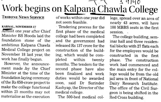 Work begins on Kalpana Chawla College (Kalpana Chawla Medical College)