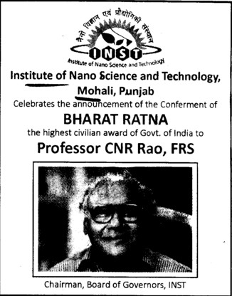 Announcement of Bharat Ratna Award to Professor CNR Rao, FRS (Institute of Nano Science and Technology (INST))