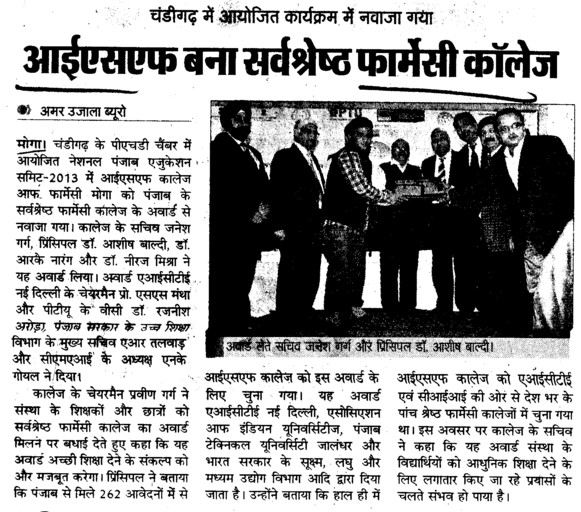 ISF get best Pharmacy College award (ISF College of Pharmacy)