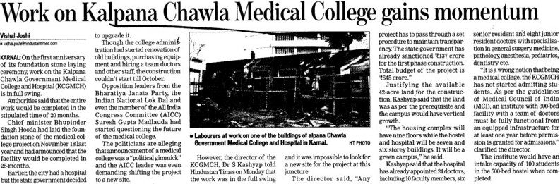 Work on KCMC gains momentum (Kalpana Chawla Medical College)