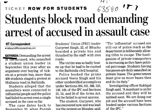Students block road demanding arrest of accused in assault case (Govt Industrial Training Institute (ITI))