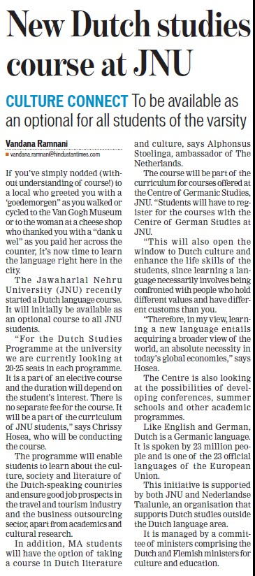 New dutch studies course at JNU (Jawaharlal Nehru University)