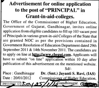 Principal (Commissioner of Higher Education (CHE Gujarat))