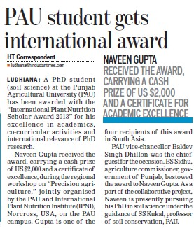 PAU student gets International award (Punjab Agricultural University PAU)