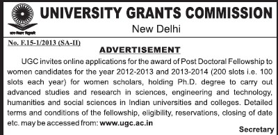 Post Doctoral Fellowship Award (University Grants Commission (UGC))