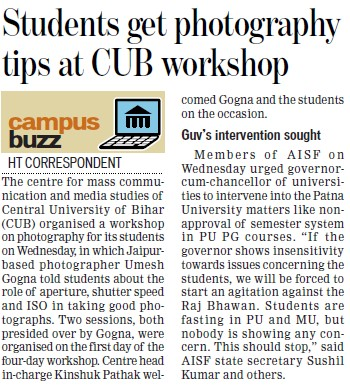 Students get photography tips at CUB workshop (Central University of Bihar)