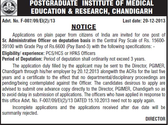 Administrative Officer on deputation basis (Post-Graduate Institute of Medical Education and Research (PGIMER))