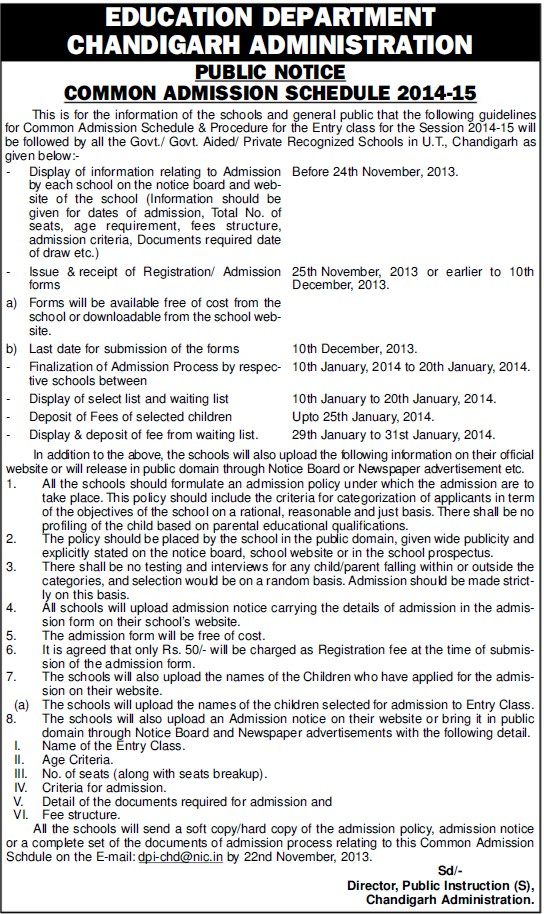 Common Admission Schedule 2014 (Education Department Chandigarh Administration)