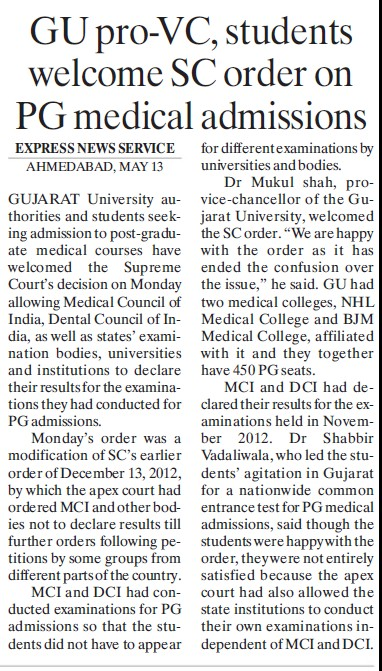 GU prof VC, students welcome SC order on PG medical admissions (Gujarat University)