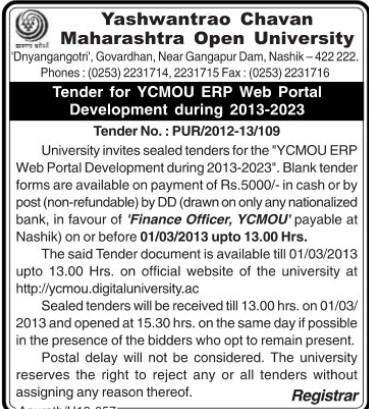 Installation of Web portal development (Yashwantrao Chavan Maharashtra Open University (YCMOU))