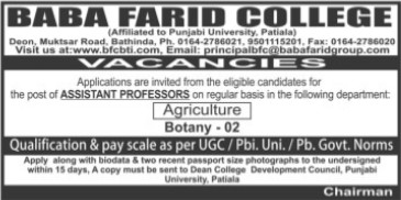 Asstt Professor for botany (Baba Farid College Deon)