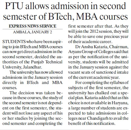 PTU allows admission in 2nd semester of B Tech, MBA courses (Punjab Technical University PTU)