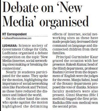 Debate on New Media organised (Government College for Women)