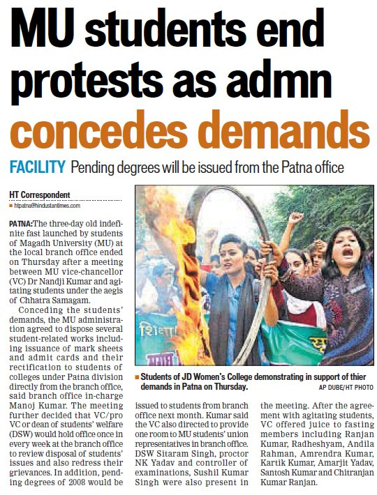 Students end protests as admn concedes demands (Magadh University)