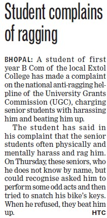 Students complains of ragging (University Grants Commission (UGC))