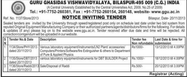 Supply of Instruments for DBT Builder Project (Guru Ghasidas University)