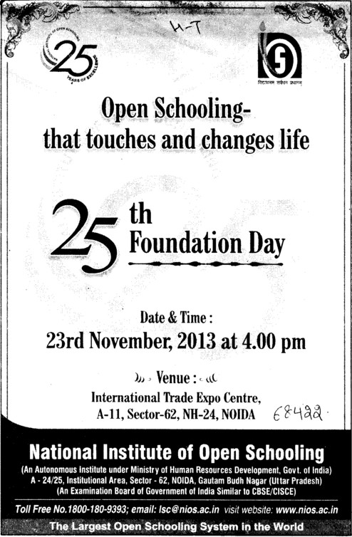 25th Foundation day celebrated (National Institute of Open Schooling)