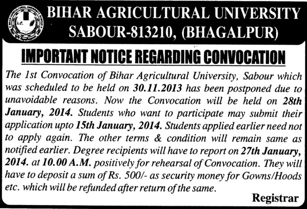 Annual Convocation program held (Bihar Agricultural University)