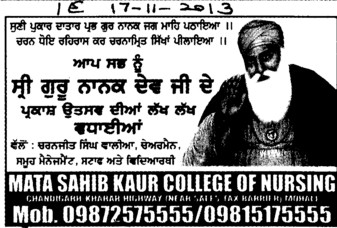 College celebrate Gurupurv fest (Mata Sahib Kaur College of Nursing)