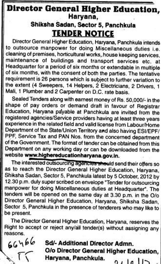 Maintenance of Building transport services (Department of Higher Education Haryana)