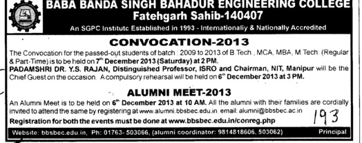 Annual convocation and Alumni meet association 2013 (Baba Banda Singh Bahadur Engineering College (BBSBEC))