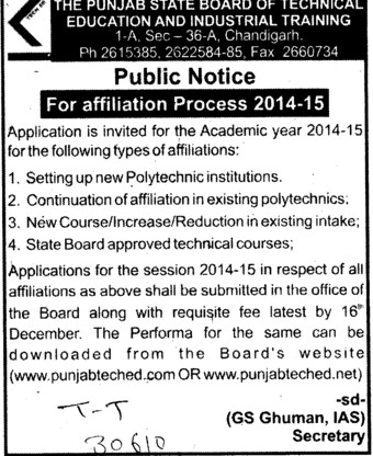 Affiliation Process 2014 (Punjab State Board of Technical Education (PSBTE) and Industrial Training)