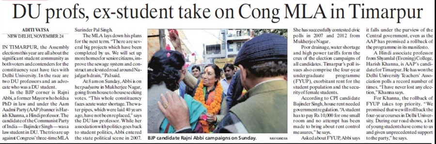 DU Profs, ex student take on Cong MLA in Timarpur (Delhi University)