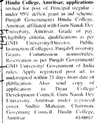 Principal on regular basis (Hindu College)
