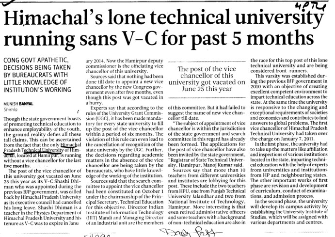 HPTU running says VC for past 5 months (Himachal Pradesh Technical University HPTU)