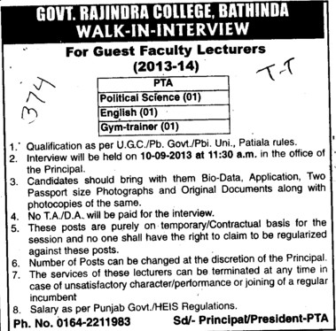 Lecturer for Gym Trainer (Government Rajindra College)