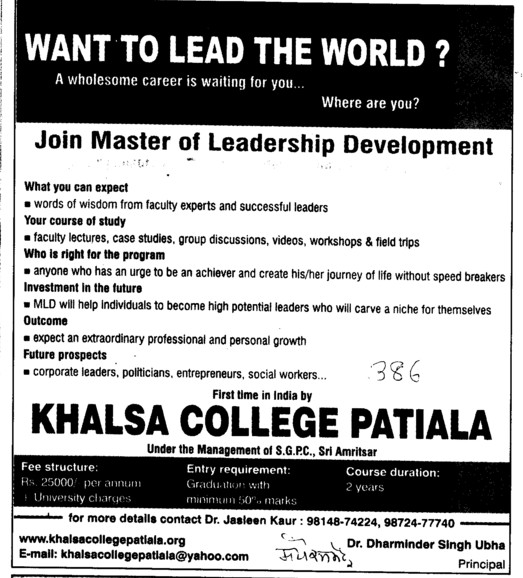 Various Management coursres (Khalsa College)