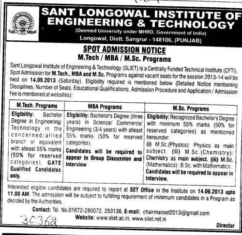 M Tech, MBA and MSc Programme (Sant Longowal Institute of Engineering and Technology SLIET)