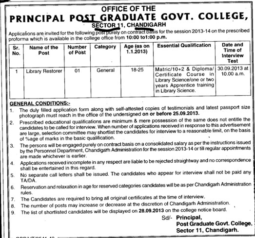 Library Restorer (Post Graduate Government College (Sector 11))