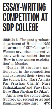 Essay writing competition held (SDP College for Women)