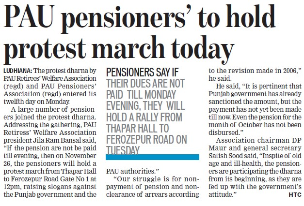 PAU pensioners to hold protest march today (Punjab Agricultural University PAU)
