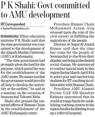 Govt committed to AMU development (Aligarh Muslim University (AMU))