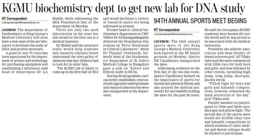 KGMU biochemistry dept to get new lab for DNA study (KG Medical University Chowk)