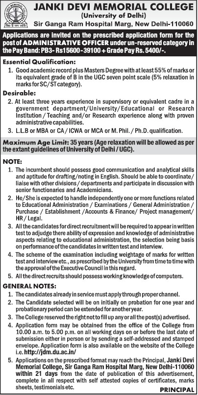 Administrative Officer (Janki Devi Memorial College)