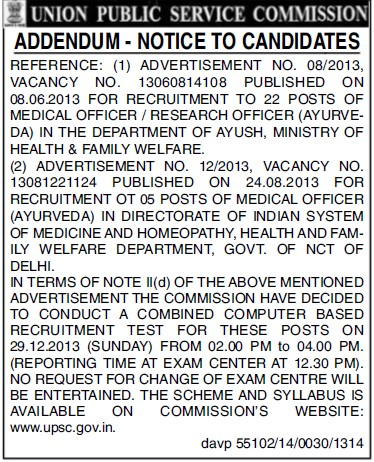 Addendum for Medical Officer posts (Union Public Service Commission (UPSC))