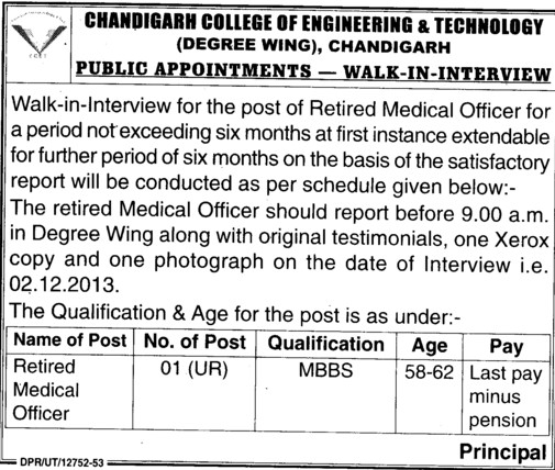Retired Medical Officer (Chandigarh College of Engineering and Technology (CCET))